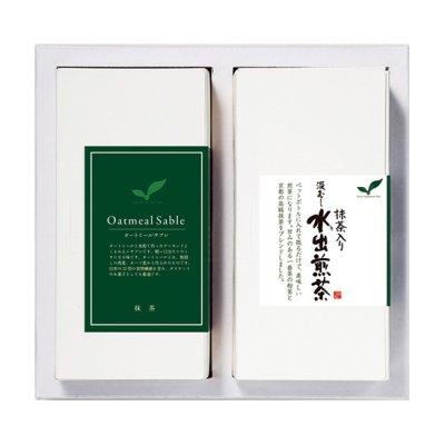 抹茶サブレ/水出し煎茶 ギフト T2-125N