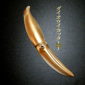 ダイオウイカッター【黄金のペーパーナイフ】