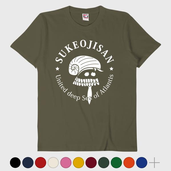 海底紳士スケおじさんTシャツ U.S.A.|送料無料