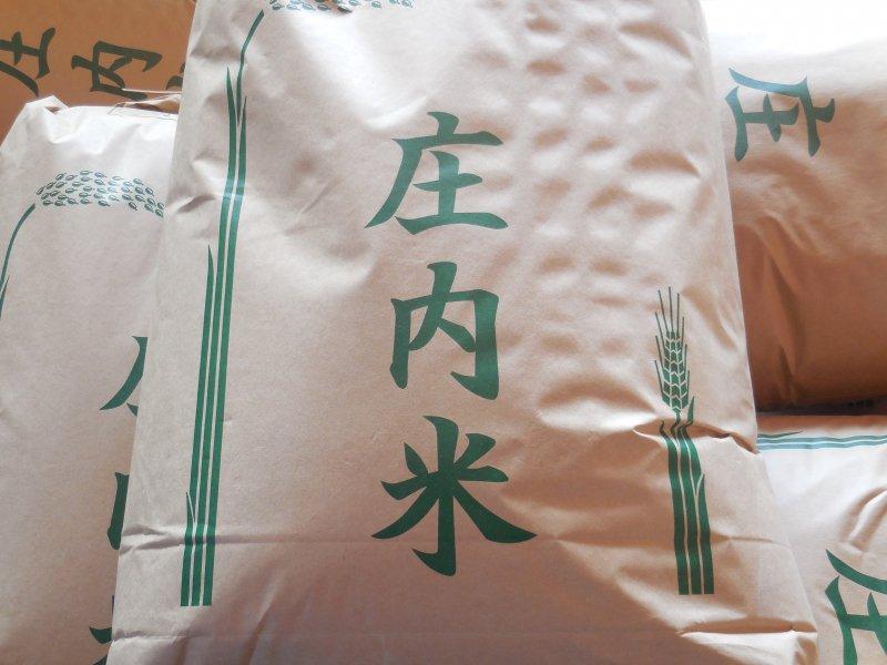 平成28年山形県鶴岡産 特別栽培米 はえぬき 玄米 30kg