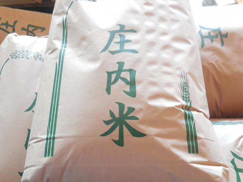 平成28年山形県鶴岡産 特別栽培米 コシヒカリ  玄米  30kg