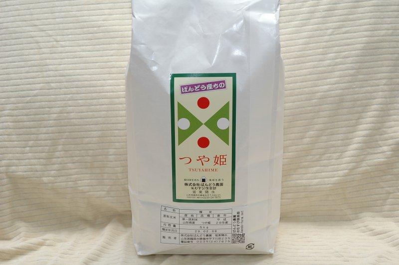 令和元年山形県鶴岡産 特別栽培米 つや姫 白米 5kg