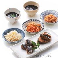 佃煮 ギフト 詰め合わせ 佃煮セット お取り寄せグルメ  雅和膳 詰合せ 2637-100 (5)