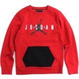 【JORDAN】フロントポケット付きクルーネックスウェット (128-170cm) RD