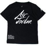 【JORDAN】ブラッシュロゴ  Tシャツ (96-122cm) BK