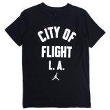 【JORDAN】CITY OF FLIGHT