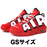 <img class='new_mark_img1' src='https://img.shop-pro.jp/img/new/icons5.gif' style='border:none;display:inline;margin:0px;padding:0px;width:auto;' />【NIKE】AIR MORE UPTEMPO (GSサイズ 25cm) RD/WH
