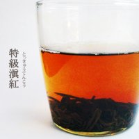 特級てん紅(とっきゅう てんこう)【紅茶】/100g