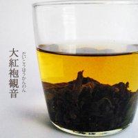 大紅袍観音(だいこうほうかんのん)【青茶】/100g
