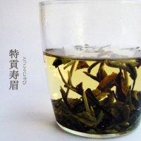 特貢寿眉(とっこうじゅび)【白茶】/10g