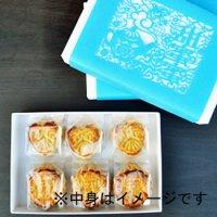 《8月23日発送》箱売り『8月の甜蜜蜜オリジナル月餅』