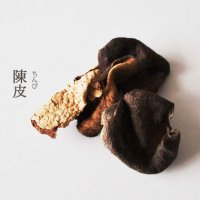 陳皮(ちんぴ)/100g