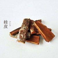 桂皮(シナモン)/100g