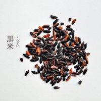 黒米(黒糯米)/100g