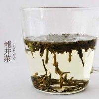 龍井茶(ろんじんちゃ)【緑茶】/100g
