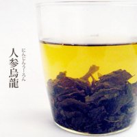 人参烏龍(にんじんうーろん)【青茶】/50g