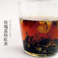 ローズ茘枝紅茶(ローズライチこうちゃ)【紅茶】/100g
