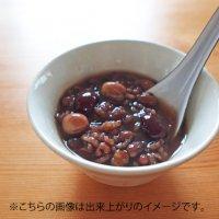 薬膳 八宝粥キット(3〜4人分)