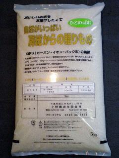 【新米】令和3年度産 ひとめぼれ(5kg)白米