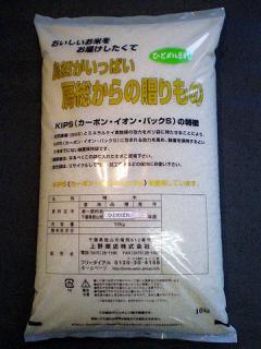 【新米】令和3年度産 ひとめぼれ(10kg)白米