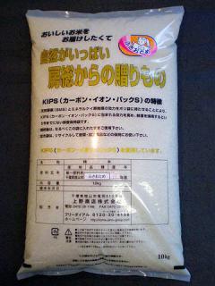 【新米】令和3年度産 ふさおとめ(10kg)白米