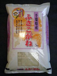 【新米】令和3年度産 ふさこがね(5kg)白米