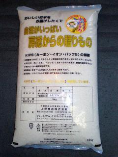【新米】令和3年度産 ふさこがね(10kg)白米