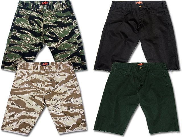 17SCS-SS-ARMY SHORTS