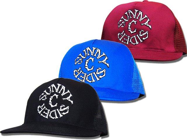 17SCS-SS-BONE MESH CAP