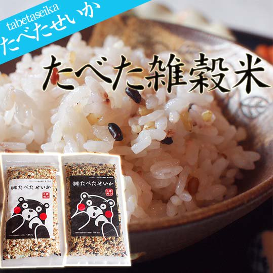 たべた雑穀米(200g×2袋)