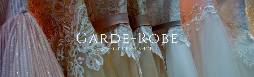 演奏会用ステージドレス・パーティードレス・コンサートドレス専門通販のギャルドローブ(GARDE ROBE)