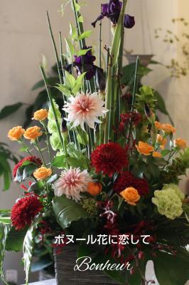 【制作事例】個展にお届けしたフラワーアレンジ/開店祝い/イベント/展示会/祝典/記念日