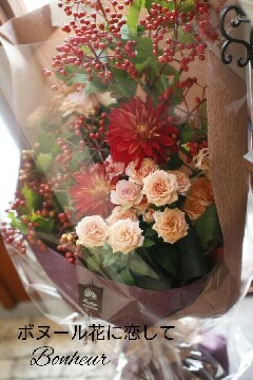 【制作事例】アンティークそして華やかな生花の花束