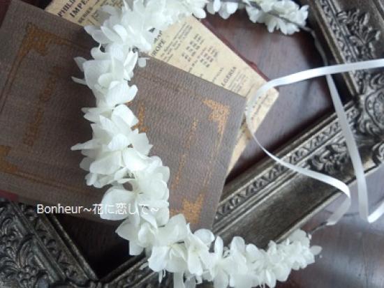花冠/白いアジサイ/白いリボン・/ウェディング/レストランウェディング/ガーデンウエディング