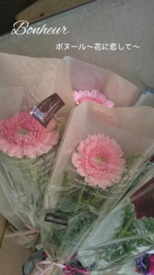 【制作事例】花束 卒業式 卒部式 一輪の花束 お別れ会 生花