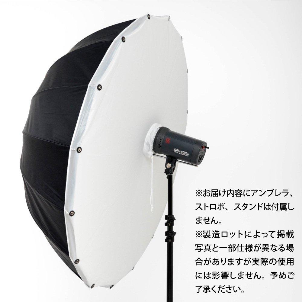 JINBEI アンブレラPro Deep Mサイズ用ディフューザーカバー(105cm)