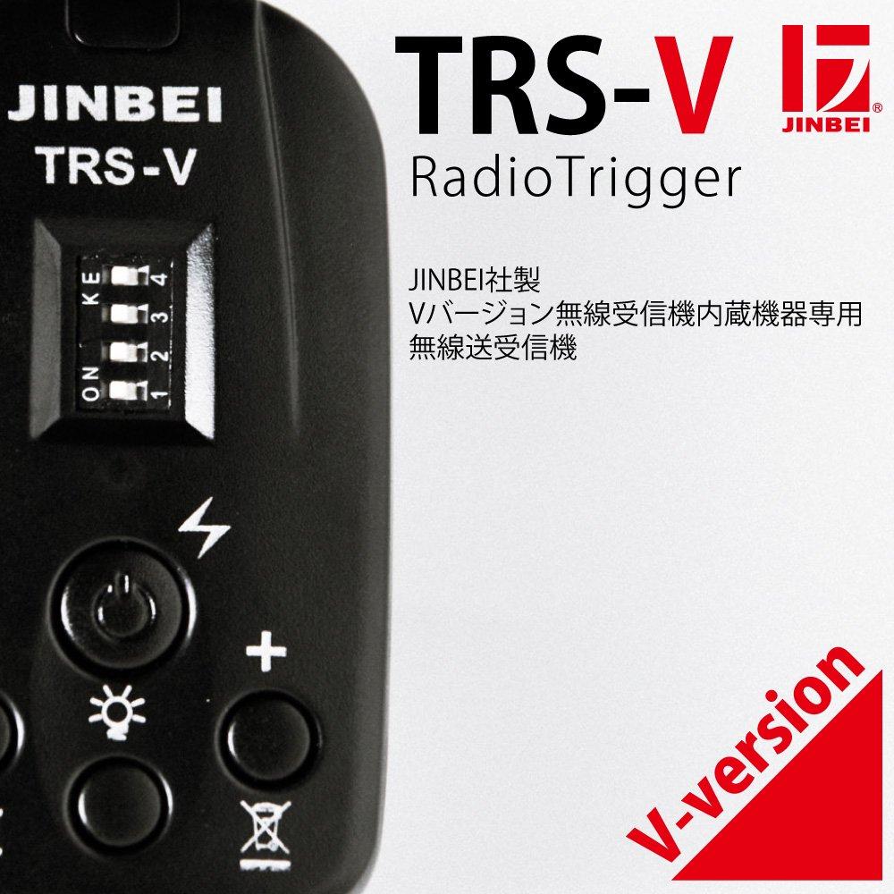 2.4GHz 無線送信機[DM3-400-V、HD-600-V用]