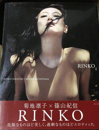 菊地凛子・篠山紀信 / RINKO