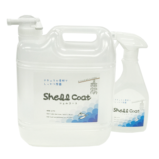 ShellCoatシェルコート (4L) 空スプレー付き《基本送料無料》