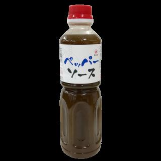 ペッパーソース 500ml業務用ボトル/ペッパーリッチなソースです。