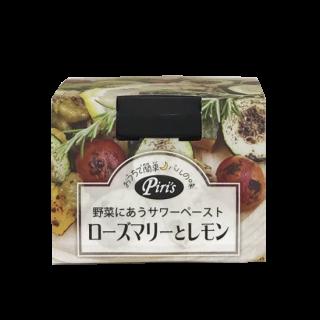 Marche'★Style:piri's/ピリーズ(ローズマリーとレモン)43g