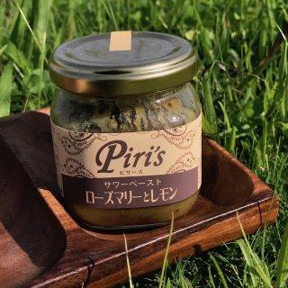 piri's/ピリーズ(ローズマリーとレモン)大入りサイズ