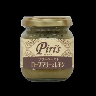 Marche'★Style:piri's/ピリーズ(ローズマリーとレモン)95g業務用