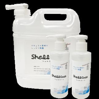 KWシェルコート/ShellCoat  (4L入り:空ポンプボトル2個付き)