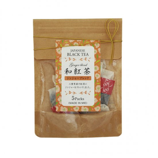 和紅茶ジンジャーブレンド(小)ティーパック2g×5袋