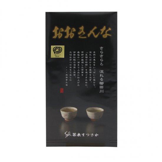 深蒸し煎茶 おおきんな(100g)