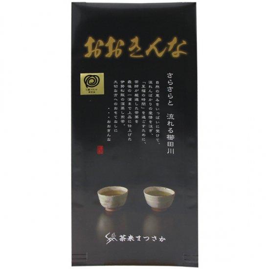 深蒸し煎茶 おおきんな(200g)