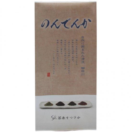 深蒸し煎茶 のんでんか(200g)