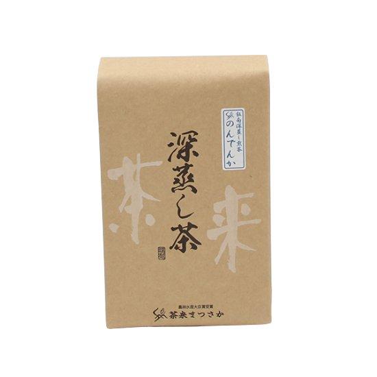 深蒸し煎茶 のんでんか(500g)