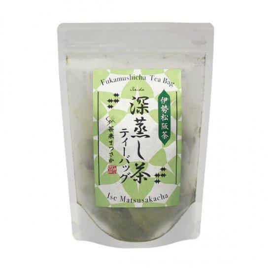 深蒸し煎茶 てぃーぱっく(上)5g×20袋